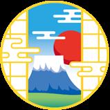 Nengastamp_fuji41